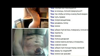 Videochat #72 honey chick and my dick