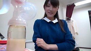 She Milk 3