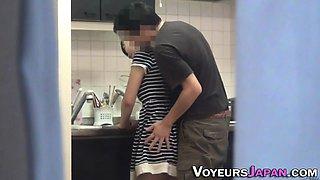 Japanese housewife fucked